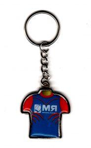 Photo du produit : Porte clefs Mérignac Rugby